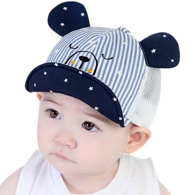 winghouse 夢想屋 熊耳朵棒球帽 純棉透氣 網格 嬰兒帽子 年春夏新品兒童帽子