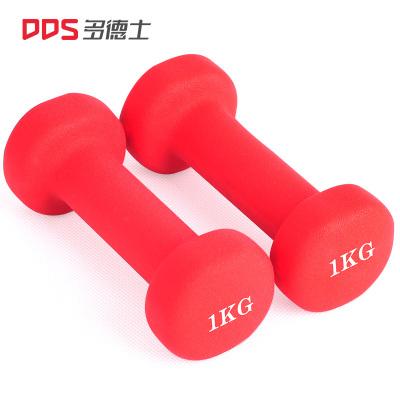 多德士小哑铃塑臂跳操瑜伽2KG2公斤女士儿童家用健身器材亚铃