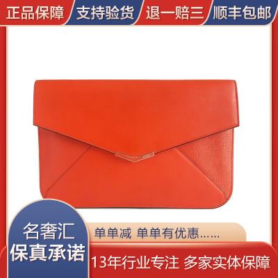 【正品二手95新】芬迪(FENDI)女包 橘紅色牛皮信封手拿包 8M0312 信封包 箱包