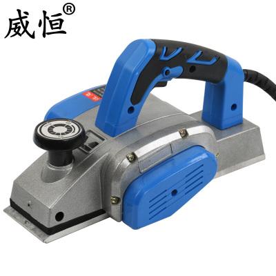 威恒电刨家用木工电动工具大功率电刨木工刨手提刨电刨子铝体电刨
