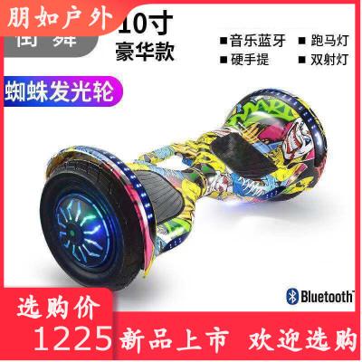 有路智能電動自平衡車兒童8-12兩輪體感成年代步雙輪平行車帶扶桿商品有多個顏色,尺寸,規格,拍下備注規格或聯系在線客