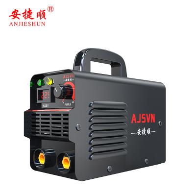 安捷順家用迷你電焊機220v380v兩用雙電壓全自動直流微小型全銅手提便攜戶外逆變焊機全套焊接設備