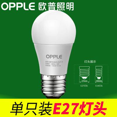 OPPLE брэндийн E27  LED гэрэл 6000K 6W
