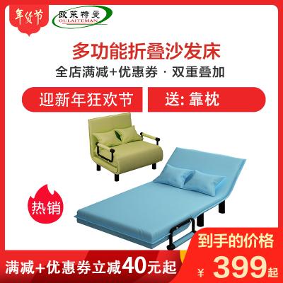 欧莱特曼OULAITEMAN 沙发床 多功能折叠沙发床1米 1.2米 1.4米 简约现代布艺懒人沙发金属客厅沙发折叠床