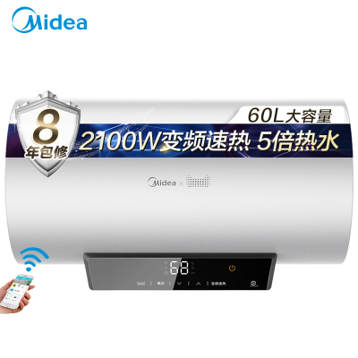 【李现推荐】Midea/美的2100W速热 60L电热水器F6021-V3C(HE)家用 智能变频 一级能效漏电保护