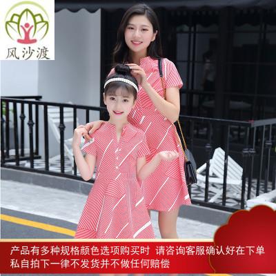 抖音母女亲子裙韩版夏季母女装网红洋气条纹亲子装连衣裙图片件数为展示