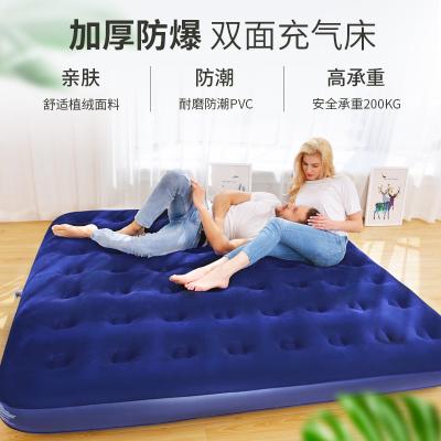 SamCamel充氣床墊單人家用氣墊床折疊雙人床沖空氣床墊戶外便攜裝備