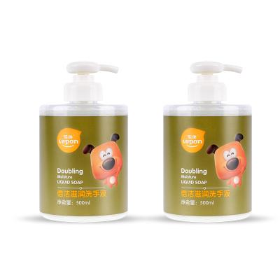 (500ml*2瓶)樂伴倍潔滋潤洗手液 蘆薈清潔去污護膚洗手液 成人兒童均可使用