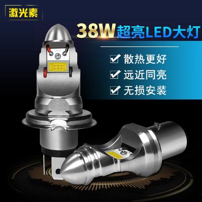 澳派激光素摩托車LED大燈遠近光電動踏板車超亮12V內置前大燈改裝燈泡