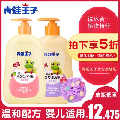 青蛙王子婴儿洗发沐浴二合一套装各310ml(水果+椰油)
