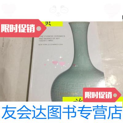 【二手9成新】佳士得2018中國瓷器及工藝精品/佳士得佳士得 9787126615361
