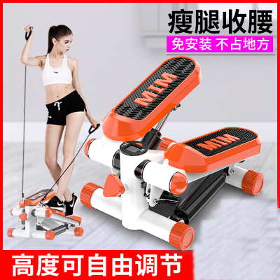 踏步機瘦腿家用靜音減肥機小型原地運動健身器材多功能踩踏登山腳踏機閃電客踏步機
