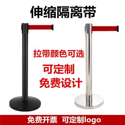 不銹鋼2米3米欄桿閃電客座伸縮帶警戒線隔離帶一米線禮賓柱掛繩護欄拉帶 加厚3米黑色桿子