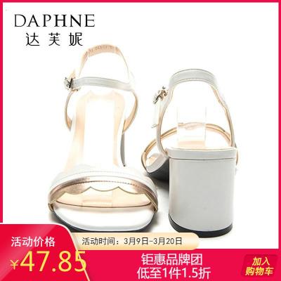 Daphne/達芙妮女鞋夏季高跟鞋通勤時尚舒適涼鞋女1018303018