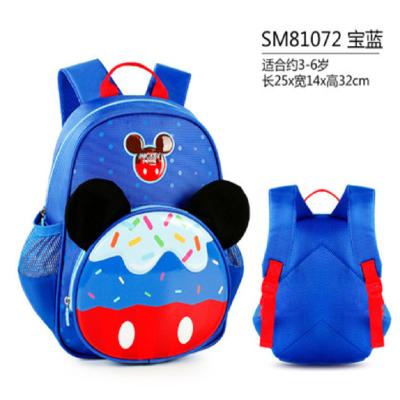 迪士尼新款幼儿园书包 韩版卡通可爱儿童背包米奇小宝宝双肩包