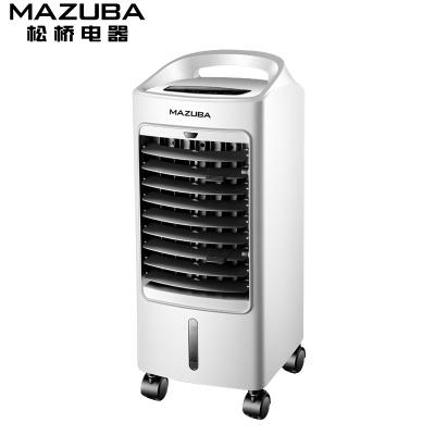 松橋(MAZUBA)空調扇MA-AC4LK快速制冷器小空調冷風機家用制冷遙控水空調