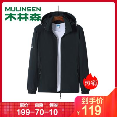 木林森單層彈力柔軟沖鋒衣情侶登山服透氣防風外套FQ9987