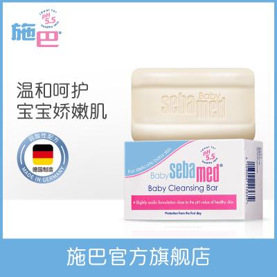 施巴(sebamed)嬰兒潔膚皂100g 洗臉皂 嬰兒皂 嬰兒香皂 沐浴皂 寶寶香皂 兒童沐浴香皂 潔膚皂 德國進口