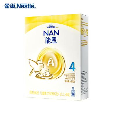 雀巢Nestle能恩A2奶牛兒童配方奶粉4段400g盒裝(3歲以上適用)