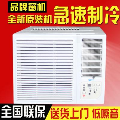 窗機空調一體機移動窗式空調無外機窗口式單冷大1.5匹免安裝