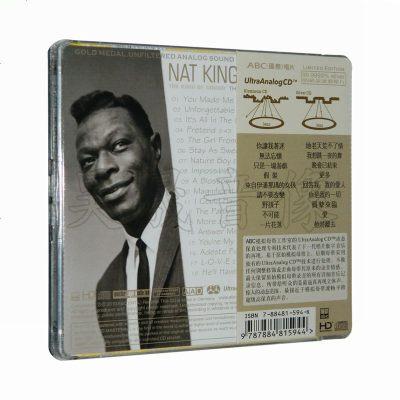 ABC唱片 nat king cole 納京高 爵士樂 CD 6N純銀鍍膜壓片