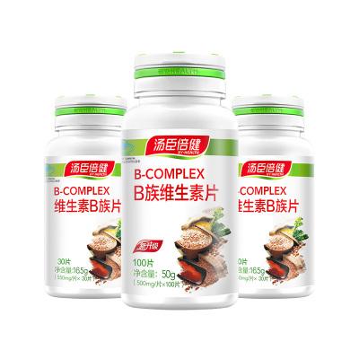 汤臣倍健(BY-HEALTH) 维生素B族100片送维生素B族30粒*2瓶B1 B2 B6 复合维生素B片剂