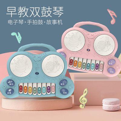 兒童幼嬰多功能雙鼓琴寶寶手拍鼓拍拍鼓電話機早教音樂電子琴電話玩具