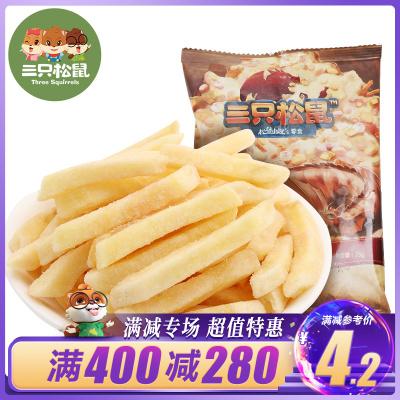 【三只松鼠_美式薯條75g】辦公室休閑零食薯片小吃膨化食品薯條