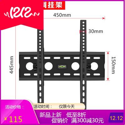 液晶电视支架索尼壁挂架KD-43X8500F KD-55X8500G KD-65X8500G