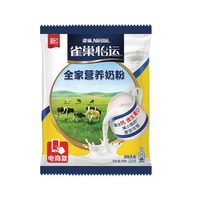 雀巢(Nestle) 全家營養甜奶粉 320g袋裝 成人奶粉