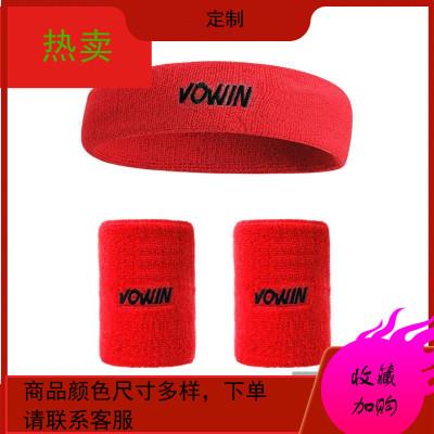 頭帶套裝男女健身跑步吸汗頭巾發帶籃球擦汗手腕裝備定制