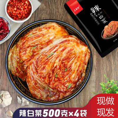 朝鮮族辣白菜500g*4袋斤傳統韓國泡菜韓式辣白菜咸菜