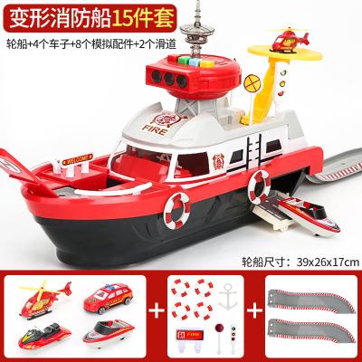 勾勾手(gougoushou)兒童工程消防玩具車模型2-3-4歲小男孩套裝合金車子帶燈光音效游艇飛機炫酷變形消防船