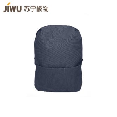 蘇寧極物 簡約活力多功能胸包斜挎包運動包時尚男背包