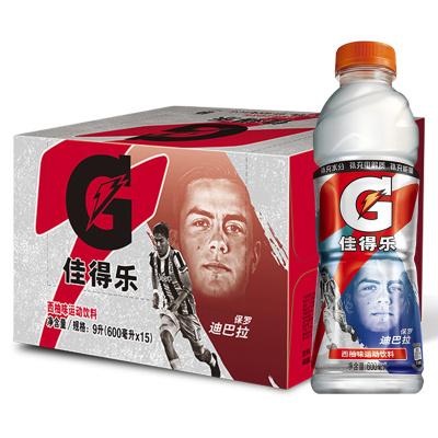 百事可樂 佳得樂 西柚運動飲料 600ml*15瓶(整箱)新老包裝隨機發貨
