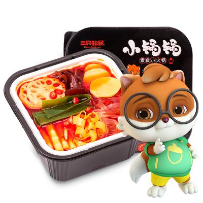 新品【三只松鼠_素食小锅锅350g/盒】自热小火锅懒人自助方便速食