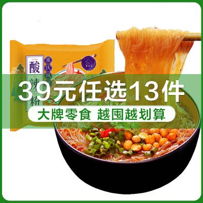 【39元任選13件】集香草酸辣粉105g*1袋 正宗紅薯粉絲方便美味速食粉條
