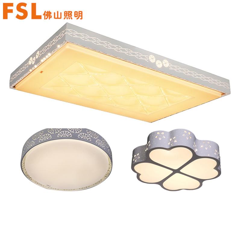 FOSHAN брэндийн таазны LED гэрэл /багц 2/