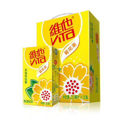 維他奶 維他菊花茶飲料250ml*16盒 杭白菊花 滋潤茶飲料 家庭裝 禮盒裝