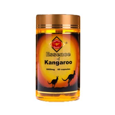 澳洲直郵 假一賠十 1瓶價 Organicer 澳軒尼 袋鼠精 6000mg/粒 60粒/瓶 贈瑪卡膠囊一盒
