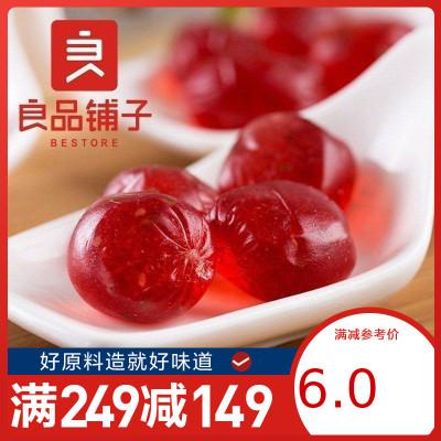 【良品鋪子】爆漿果心軟糖草莓味50gx1袋 果汁軟糖糖果橡皮糖零食