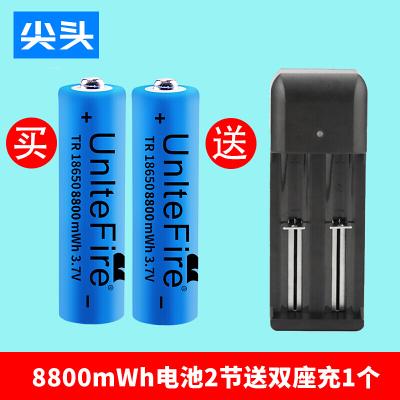 18650鋰電池大容量4800 3.7v4.2v強光手電筒頭燈小風扇電池充電器 尖頭8800電池2節送【一個雙充】