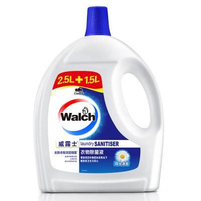 walch/威露士 衣物消毒除菌液(阳光清香)4L加量装家用衣服杀菌除螨杀灭螨虫消毒洗衣