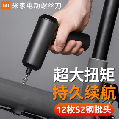 小米(MI)米家電動螺絲刀套裝充電式家用萬能多功能拆機維修螺絲十字一字批頭工具組 米家電動螺絲刀3.6V