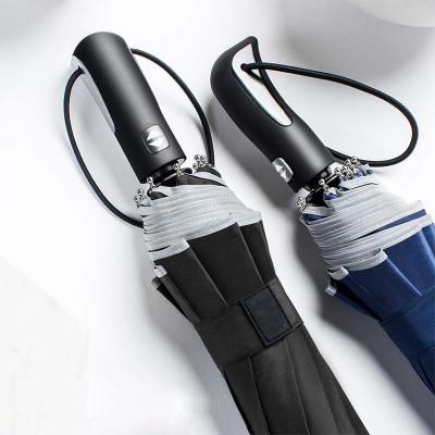 意维斯 全自动雨伞折叠开收反光大号双人三折防风男女加固晴雨两用学生超大号