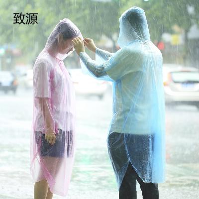 致源24小時發貨旅游一次性雨衣全身防毒加厚成人兒童戶外雨衣旅行男女一次性雨披自營