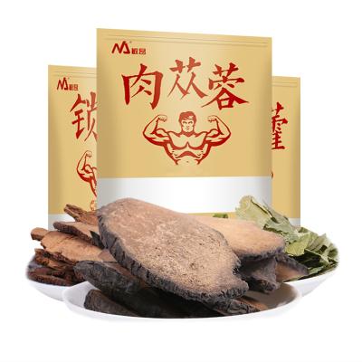 敏昂(M)大芸肉苁蓉片锁阳淫羊藿组合装共 750克 男性滋补泡茶煲汤泡酒料药材