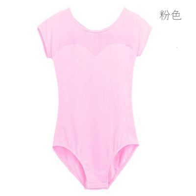 好貨女寶寶舞蹈練功服 兒童夏季女童紗短袖中國舞跳舞衣芭蕾舞服裝