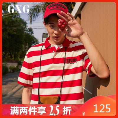 【两件2.5折价:125】GXG男装 夏季红色条纹学院风短袖POLO衫ins翻领短袖T恤男