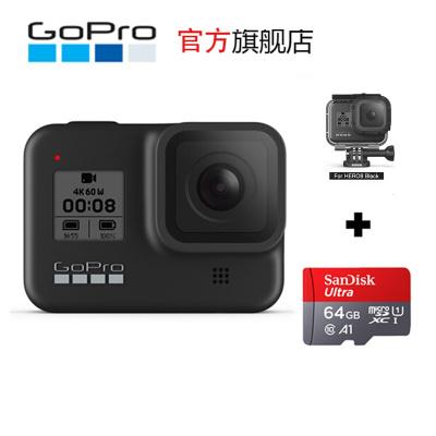 GoPro hero8運動相機水下潛水 4K戶外直播防水攝像機vlog 官方標配+防水殼+64G卡